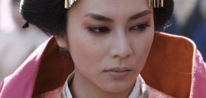 47 Ronin - Kou Shibasaki